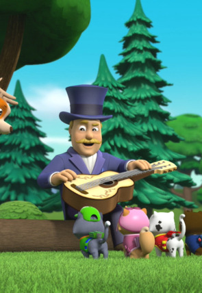 La patrulla salva la guitarra de Gustavo / La patrulla salva las cabras del yoga