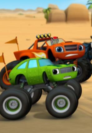 El desafío de coches por equipos