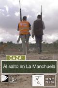Al salto en La Manchuela