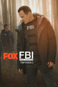 FBI: Most Wanted | 2temporadas