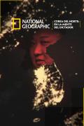 Corea del Norte: En la mente del dictador   1temporada