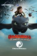 Dragones: Los jinetes de Mema | 1temporada